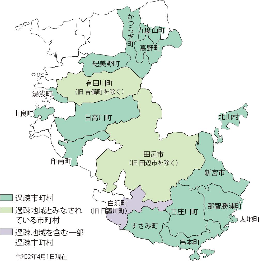 過疎地域地図