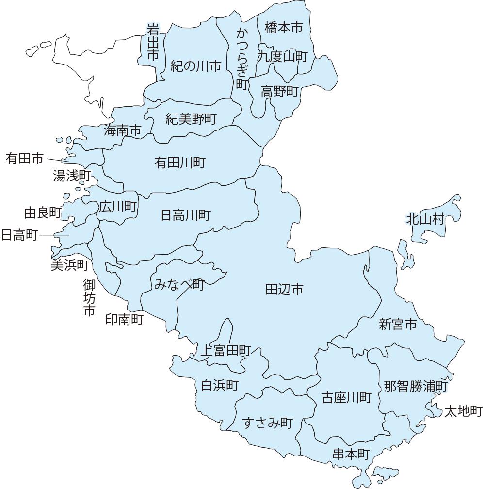 半島振興対策実施地域地図